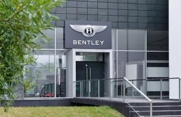 Bentley Rīga